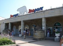 Зоопарк в санкт-петербурге