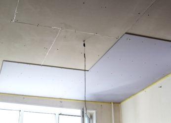 Шумоизолация на таван в апартамента си rukami12